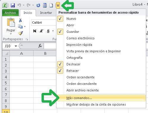 Como Personalizar la barra de herramientas inicio rapido de Excel